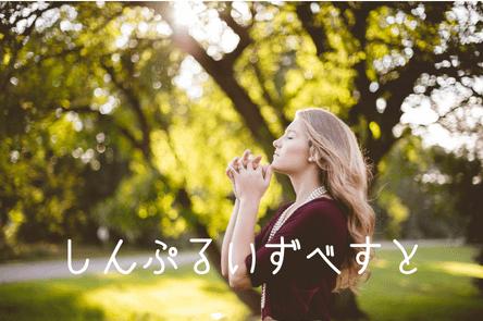 【モチベ】3日間で人生を向上させる4つの具体的おすすめ方法