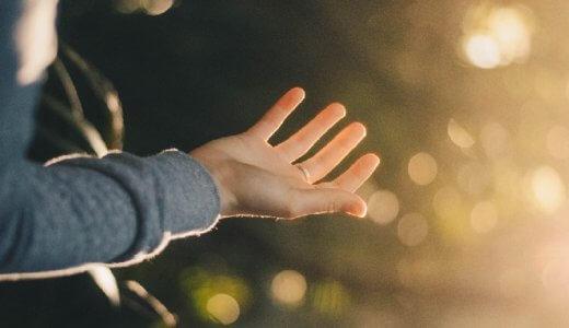 日常生活で直感力を鍛えてサイキック能力を爆上げするおすすめ方法9つ