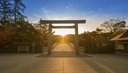神道とはなにか?歴史や特徴、日本の神様をわかりやすくまとめてみた