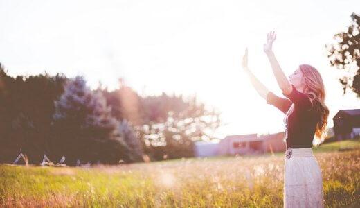 サイキックの意味と霊能力、超能力に目覚める・開花する方法はあるか?