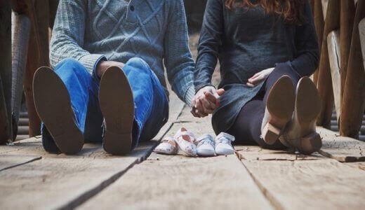 子供を授からない、不妊のスピリチュアル的原因や理由をまとめてみた。