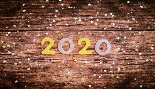 スピリチュアルからみる2020年の意味。どんな年になるか意見をまとめてみた